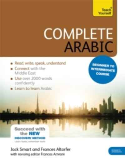 Complete Arabic (Learn Arabic with Teach Yourself)