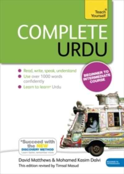 Complete Urdu Beginner to Intermediate Course : (Book and audio support)