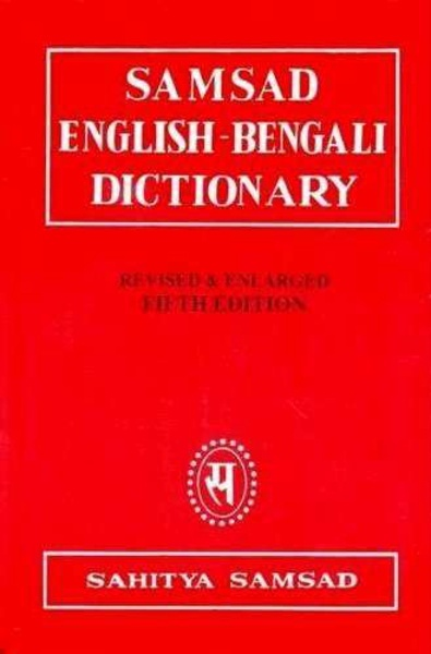 Samsad English-Bengali Dictionary